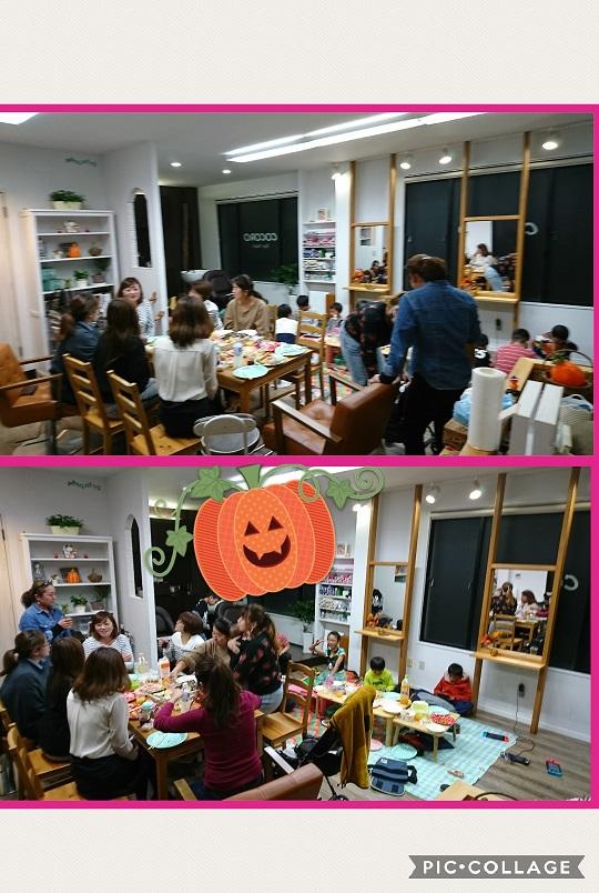 Collage 2017-11-0209_24_57.jpg