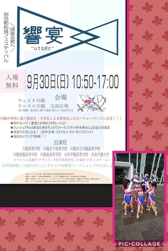 Collage 2018-09-2112_18_42.jpg
