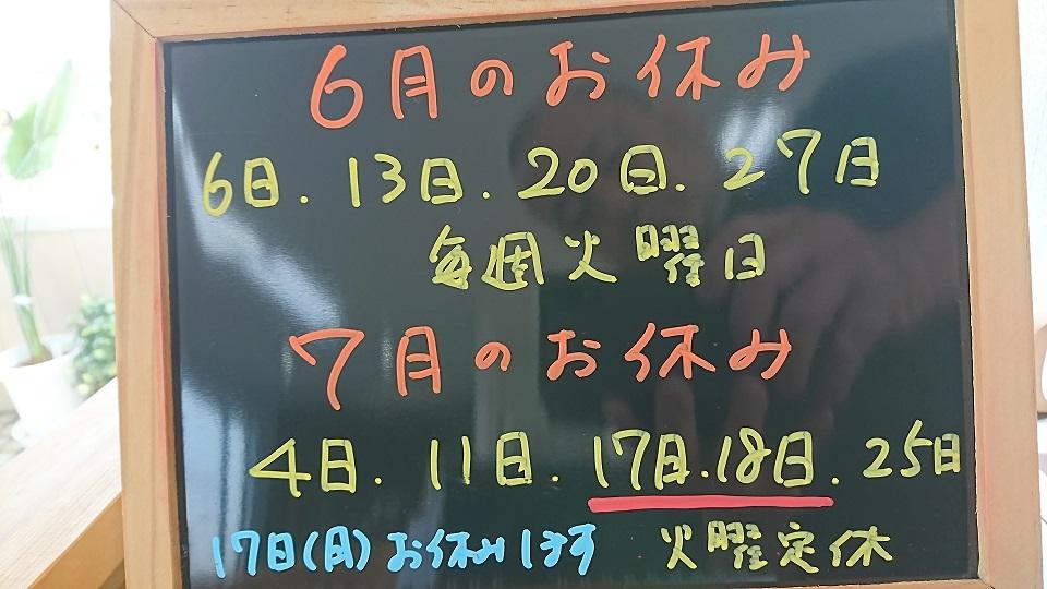 DSC_1695.JPG