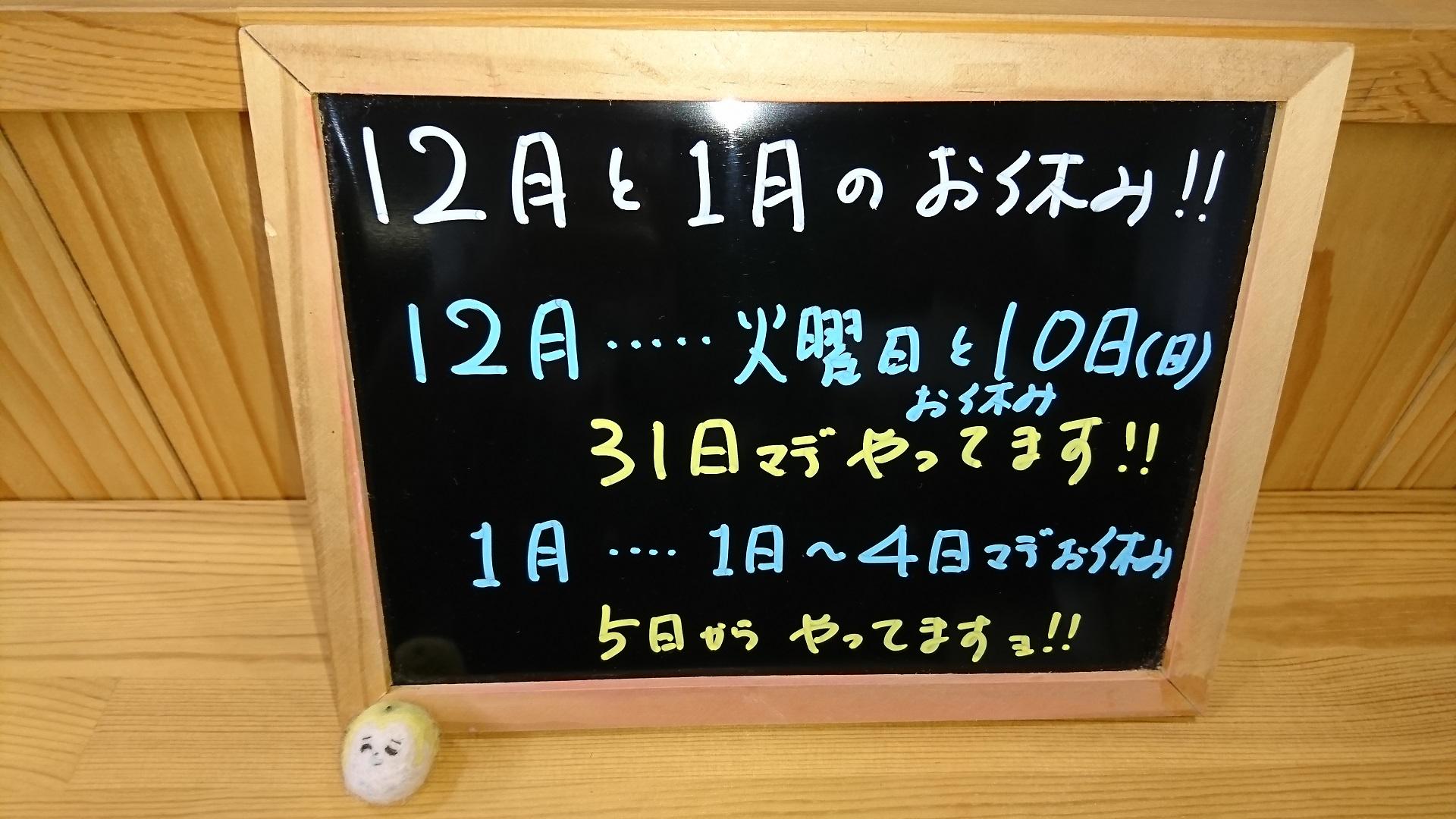 DSC_2091.JPG