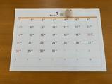 3月です。お休みのお知らせでーす(^^)/